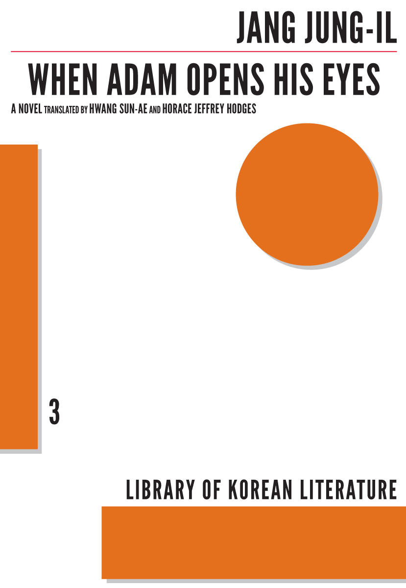 Library of Korean Literature, 3
