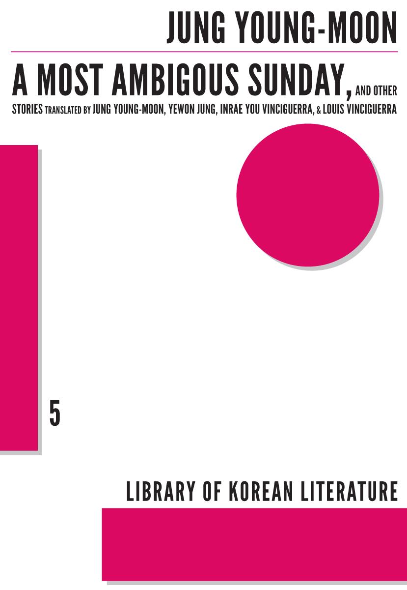 Library of Korean Literature, 5
