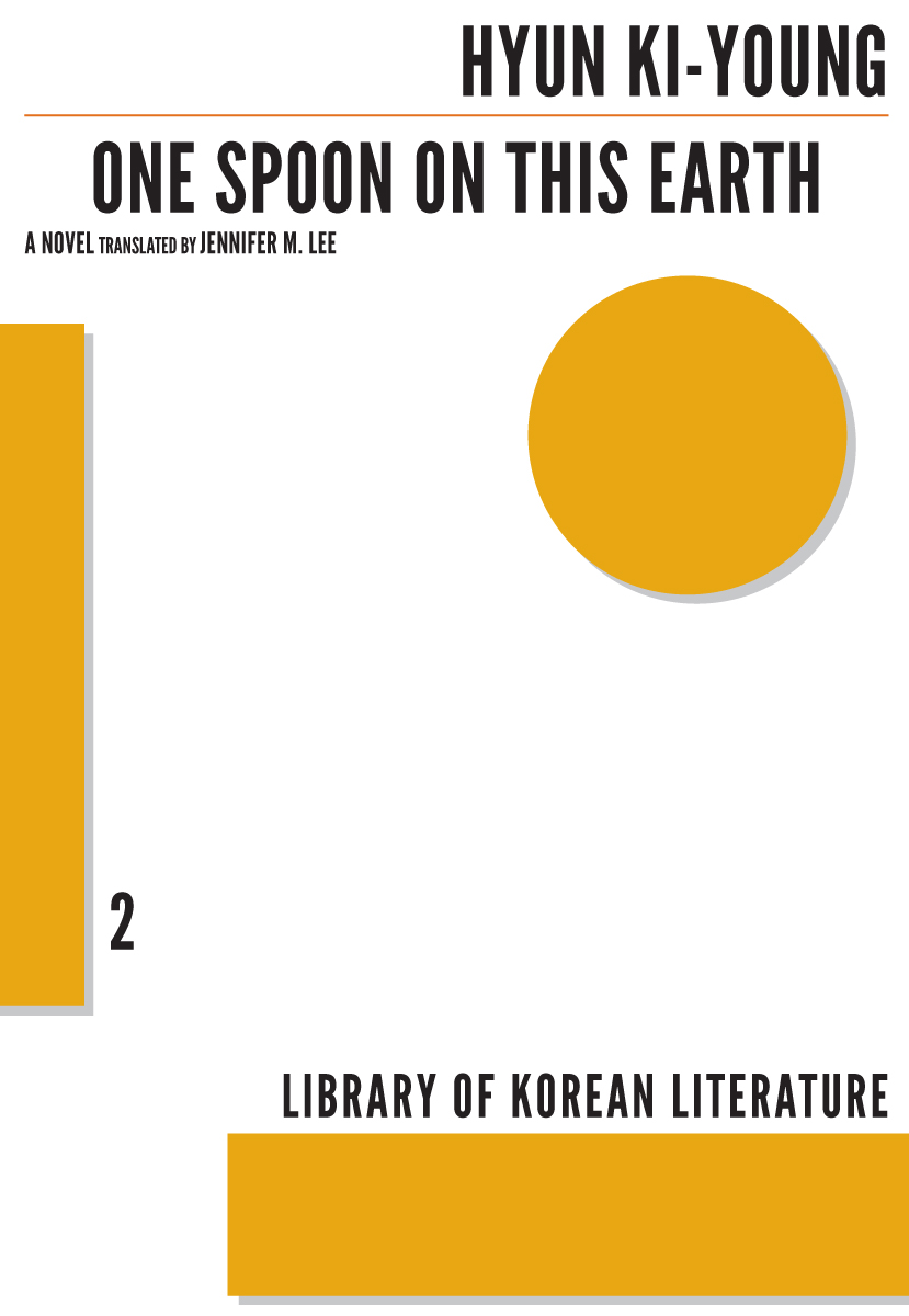 Library of Korean Literature, 2