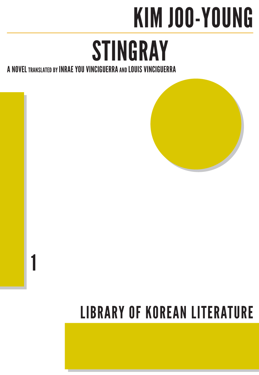 Library of Korean Literature, 1