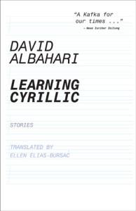 learningCyr_072914-1
