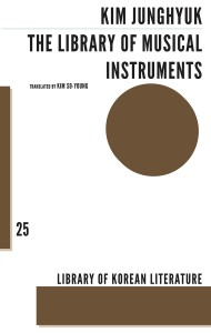 library of musical instruments cover