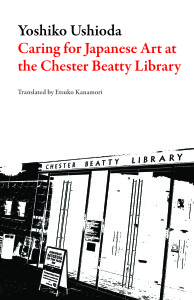 Chester Beatty MC