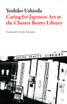 Chester Beatty MC
